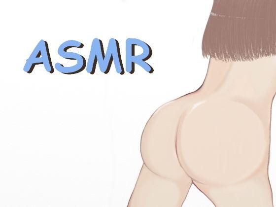 【ASMR】ぱんぱん気持ちいいえっちでイっちゃうこすこすオナニー