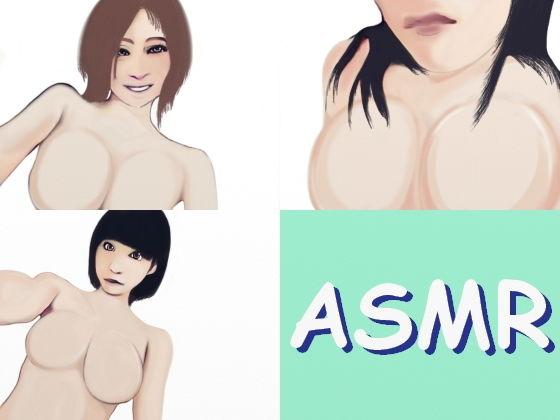 【ASMR】黙々とおっぱい少女がくちゅくちゅするリアルなオナニー実演