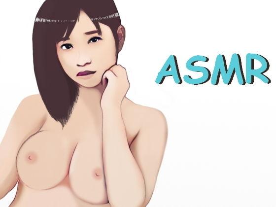 【ASMR】耳舐め少女~耳の穴に舌をぐぽぐぽ入れたり出したり~