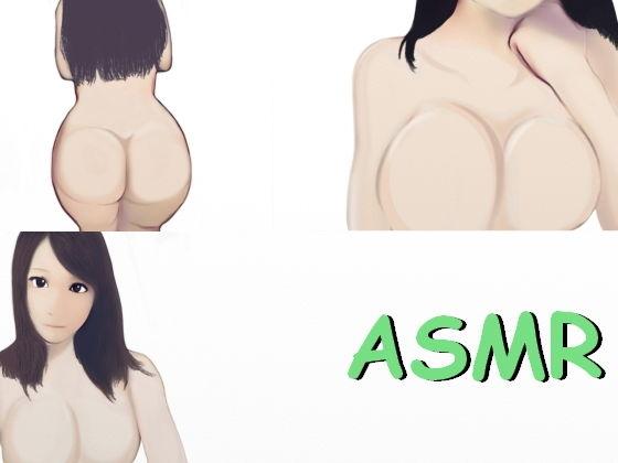 【ASMR】46分発情した巨乳お姉さんのえっちな汁で濡れちゃうくちゅくちゅ絶頂オナニー サンプル画像