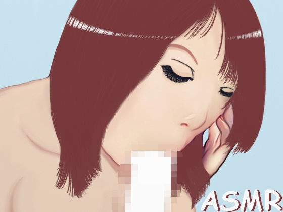 【ASMR】綺麗なお姉さんが唾液を絡めてじゅるじゅる吸いこんでくれるフェラチオ
