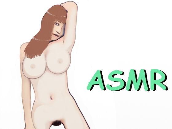 【ASMR】ずぶずぶ出し入れしてイク、えっちなお姉さんのオナニー