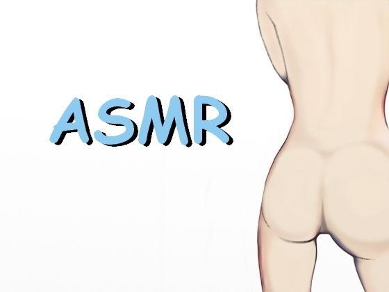 【ASMR】恥ずかしい声が出ちゃう、少女の喘ぎ声オナニー