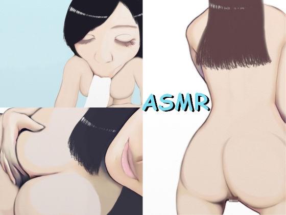 【ASMR】意識が飛ぶくらい搾り取る、気持ちいいフェラチオとオナニー