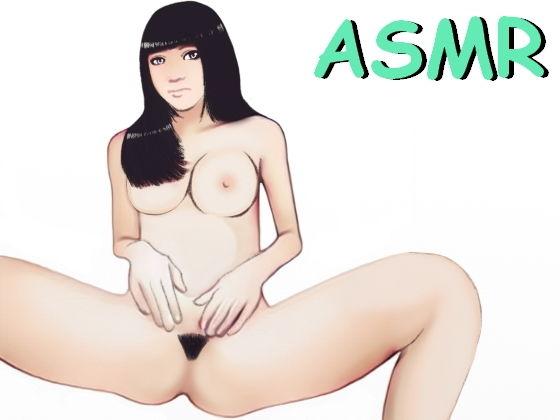 【ASMR】ぬるぬるのえっちな汁でぐちゅぐちゅオナニー