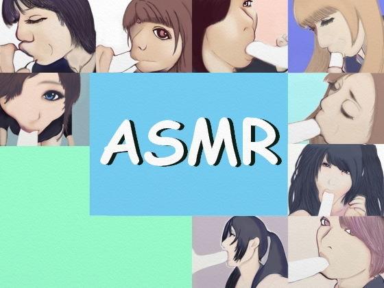 【ASMR】2時間手と口でじゅっぽじゅっぽ咥えてご奉仕してくれるフェラチオ