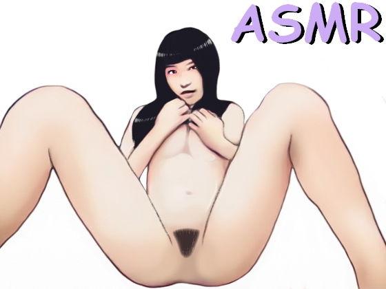 【ASMR】口でちゅぽちゅぽしゃぶって、そのままオナニーしちゃう少女