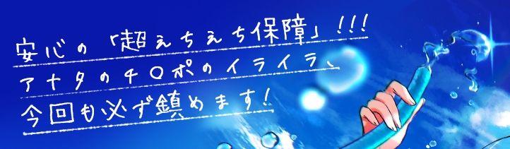 純愛おま○こ当番 After【フォーリーサウンド】
