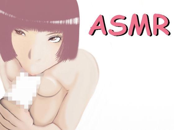 【ASMR】生意気そうな少女に咥えさせるフェラチオ