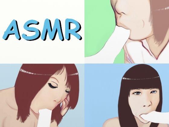 【ASMR】えっちなお姉さんが下品な顔で、じゅるじゅる激しくしゃぶってくれるフェラチオ