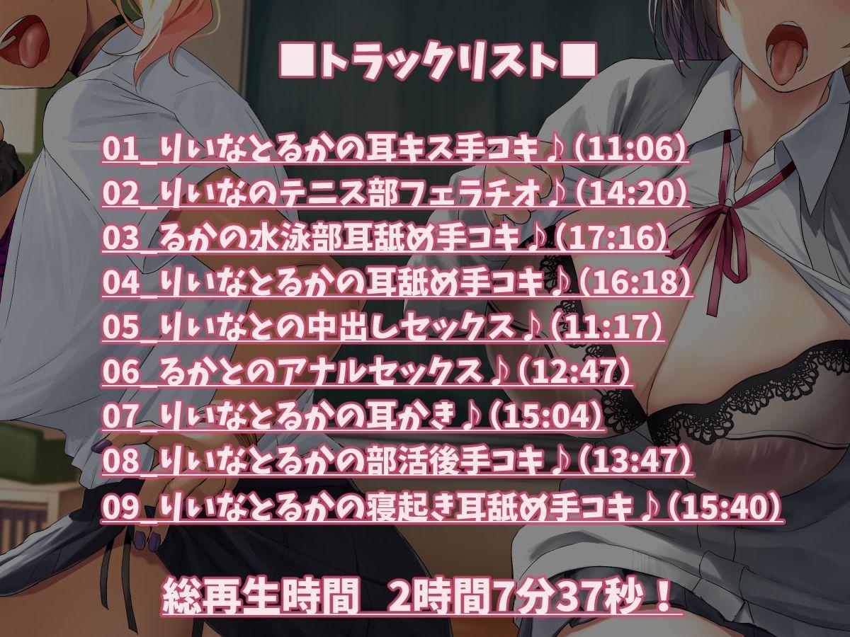 【KU100】だるコキフレンド♪【二人の裏垢自撮り画像付き!!】5