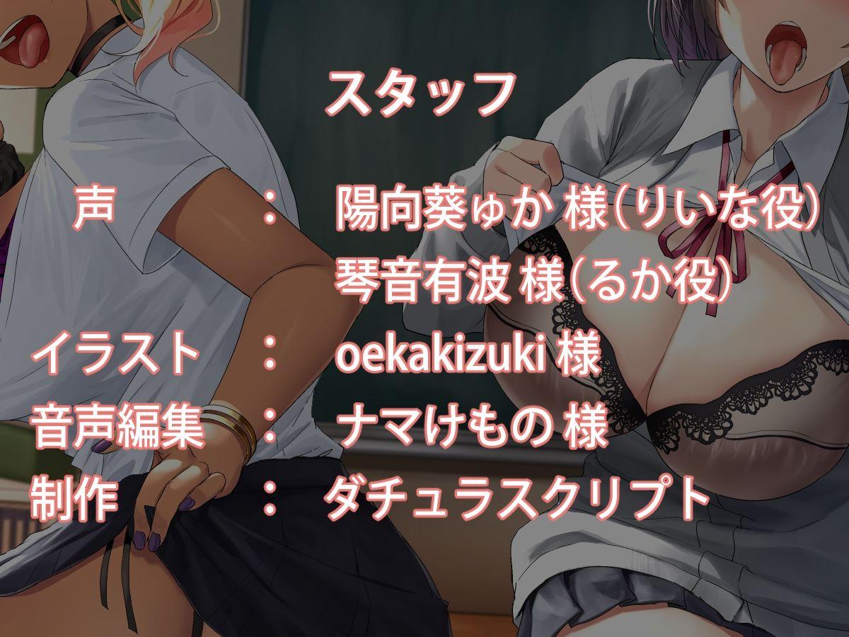 【KU100】だるコキフレンド♪【二人の裏垢自撮り画像付き!!】6