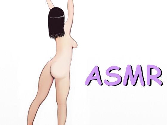 【ASMR】声を我慢していても、えっちな音がくちゅくちゅ響いちゃうオナニー