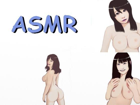 【ASMR】お尻に腰を打ち付けるぶちゅんぶちゅん生挿入セックス