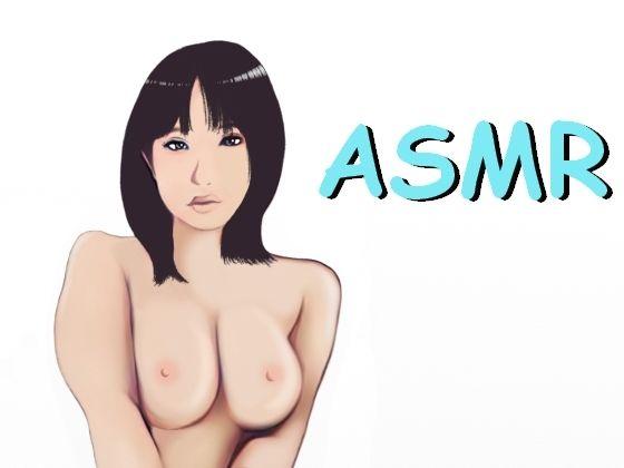 【ASMR】エッチな匂いがむんむんの、女性器ぐちゃぐちゃオナニー実演