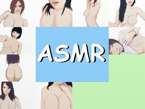 【ASMR】2時間発情したおっぱいお姉さんが可愛い声でくちゅくちゅオナニーに没頭する実演音声
